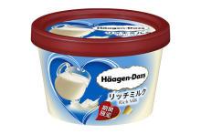 ハーゲンダッツの「リッチミルク」が限定復活!ミルクのおいしさを存分に味わう至福の時間を♡