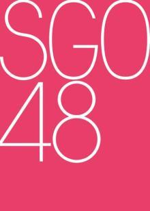 AKB48、ベトナム拠点「SGO48」結成へ 海外7グループ目