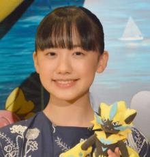 芦田愛菜、14歳の目標は「友達との思い出をもっと」 川栄&しょこたん感心