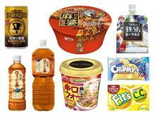 【コンビニ新商品】6/15~6/21に発売された新商品は?