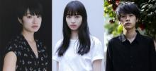 小松菜奈&門脇麦W主演で音楽ロードムービー 『さよならくちびる』2019年初夏公開へ