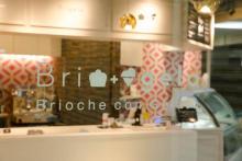 夏だけのお楽しみ♪「Brigela(ブリジェラ)」から果汁たっぷりの「スイカフレーバー」が限定発売!