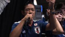 『MATSUぼっち』連載第11回!ロシアワールドカップで日本代表を全力応援する