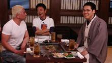 関根麻里&飯尾和樹、神田松之丞がロケ「ハシゴ酒」のお店紹介in神楽坂