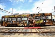 """阪堺電車に""""チューバッカトレイン""""登場 出発式イベントで咆哮"""