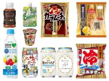 【コンビニ新商品】6/22~6/28に発売された新商品は?