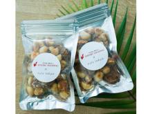 ナッツ専門店「nuts tokyo」でプレ花嫁向け「リゾ婚ナッツ」発売