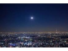 """15年ぶりの""""火星大接近""""を絶景スポットの展望台で天体観測!"""