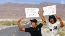 トータルテンボスの「半端ない」旅番組、DAZNで放送 1750円で千葉から福岡へ