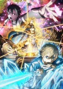 アニメ『ソードアート・オンライン アリシゼーション』新ビジュアル