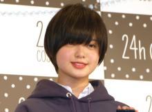 欅坂46平手友梨奈、紅白以来半年ぶり生出演 ファン歓喜「おかえり」