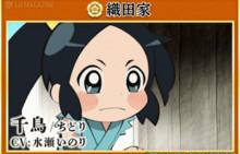 【アニメニュース】 GIFMAGAZINEがTVアニメ『信長の忍び~姉川・石山篇~』の公式GIFチャンネルをオープン!