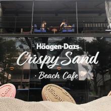 ハーゲンダッツのクリスピーサンドがシェイクに!表参道の期間限定カフェに行ってきました♡