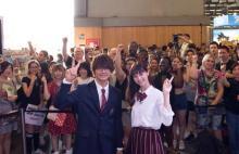 中条あやみ&佐野勇斗、『Japan EXPO2018』に制服姿で登場