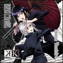 アニメ「 K (ケイ)」の 夜刀神狗朗 (やとがみくろう)はカッコ良すぎる!