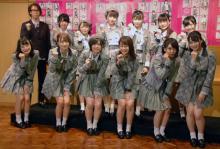 AKB48チーム8が舞台でキス連発「ペアでキスするところに注目して」