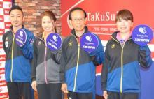 東京ドームシティ、卓球場がオープン ロンドン五輪銀メダリスト・平野早矢香さんも絶賛