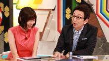 井戸田潤、「ハンバーグ師匠」のロケで超能力に目覚めた瞬間を語る
