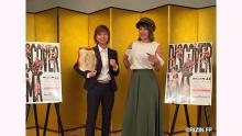 『RIZIN.11』の放送が決定!RENAと浅倉カンナが最強女王の座をかけて激突!!