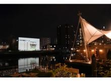 水辺のBBQ、映画祭など盛り沢山!…天王洲の夏フェス開催