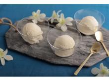 糖質約70%OFF!RIZAPの「アイスクリーム」がリニューアル