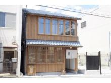 """旅人を""""器""""のように温かく迎える…町屋型ホステルが京都にOPEN"""