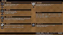 『 ブラック・クローバー カルテットナイツ 』激戦のβテスト二日目!ノエルで「クリスタルキャリー」を攻略!!