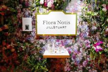 ジルスチュアートの新ライフスタイルブランド「Flora Notis」のアイテム紹介!異なる香りの重ねづけも楽しめます♡