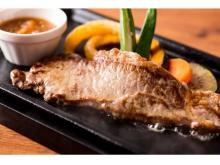 4日間限定!ステーキ食べ放題&ハーフブッフェフェア開催