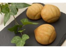 パティスリー・サダハル・アオキ・パリに栗の焼き菓子が登場