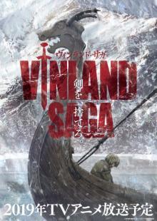 『ヴィンランド・サガ』2019年放送予定 第1弾ビジュアル&メインスタッフ公開