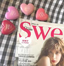 【雑誌9月号】売り切れ前に駆け込みGETせよ♡IGで話題のおすすめ付録3つ