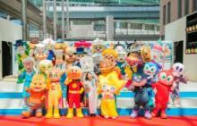 【アニメニュース】 アニメ放送30周年記念スペシャルイベント『それいけ!アンパンマン アニバーサリーフェスティバル ありがとう!みんなのキラキラパーティー』制作発表記者会見を開催!