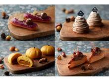 栗やかぼちゃ、キノコにリンゴ…秋薫るスイーツ&パンが大集合