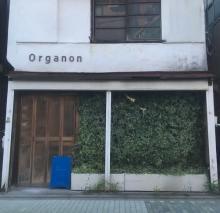 デートにぴったり♡陶芸体験で自分好みのお皿が作れちゃう「ORGANON」in北千住