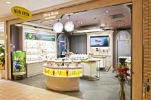 JILL STUARTの新ブランド「Flora Notis」が本日、ルミネエスト新宿にオープン!記念の限定キャンペーンも♩