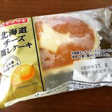 いつも冷やして食べてない?温めてもおいしい「北海道チーズ蒸しケーキ」のアレンジ方法をご紹介♡