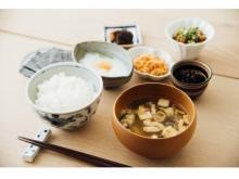 AKOMEYAより、本格的な味噌汁がフリーズドライで新登場!