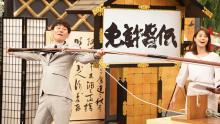 """130キロ超えのメカジキ狙う後輩""""塚ちゃん""""に村上信五「成功したら僕がADになる」"""