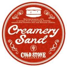 コールドストーンのクッキーサンド専門店が誕生♡第1号店が渋谷ヒカリエに世界初OPEN!