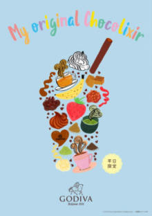 カスタマイズ「ショコリキサー」がGODIVA限定店舗にてスタート!初秋の限定フレーバーもチェック♡