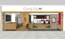 台湾ティーカフェ「ゴンチャ」が中部エリア初出店!ららぽーと名古屋みなとアクルスに9月末OPEN♩