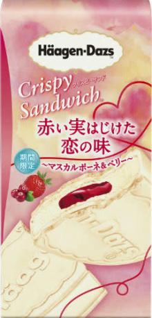 やっぱり甘酸っぱい♡ハーゲンダッツ、クリスピーサンドの新作に「初恋の味」が登場!