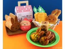 京都・嵐山にパン屋さん併設「和×ミッフィー」のショップOPEN!