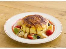 「Eggs'n Things」ジャズドリーム長島店1周年記念限定パンケーキ