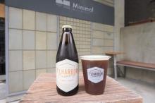 秋に飲みたいピリッとした味わい♩ミニマル×T.Y.HARBORがコラボした南米コンセプトのチリビールが誕生!