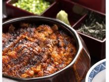 名店の「ひつまぶし」がホテルニューオータニで味わえる!