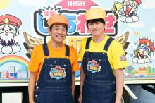 博多華丸・大吉、『あさイチ』MCで知名度UP ポケモン枠で新番組も「なるべくラテ欄は見ないように…」