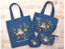 「となりのトトロ」刺繍デニムシリーズのバッグ・ポーチ発売