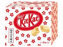 桔梗信玄餅味の「キットカット」が中央道SA・PAに新登場!